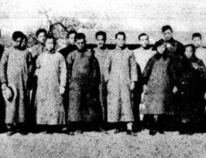 Marxismo en China