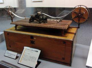 Telegrafo Electrico historia