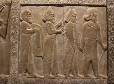 Antigua Asiria