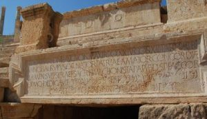 Inscripciones en latin