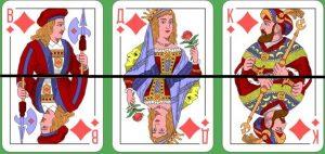 Simetria en las cartas