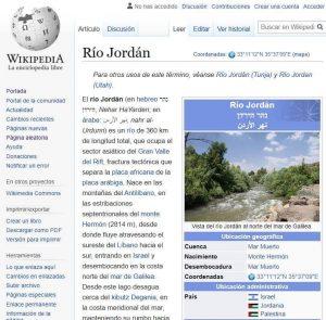 Enciclopedia en linea wikipedia